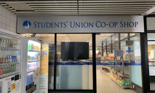 Co-op Shop(horizontal)
